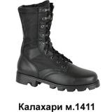 Обувь для силовых и охранных структур