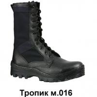 """Ботинки """"Тропик"""" м.016"""