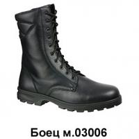 Ботинки М.03006 «БОЕЦ» уставные демисезонные