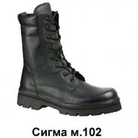 "Ботинки ""СИГМА"" м.102"