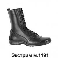 """Ботинки """"Экстрим"""" м.1191"""