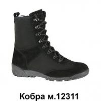 """Ботинки """"Кобра"""" м.12311м"""