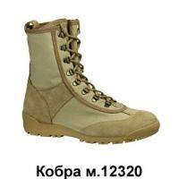 """Ботинки """"Кобра"""" м.12320"""