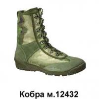 """Ботинки """"Кобра"""" м.432м"""