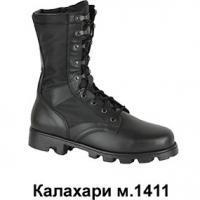 """Ботинки """"Калахари"""" м.1411"""