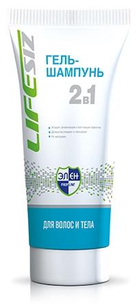 Гель-шампунь для волос и тела 2 в 1 «Элен» Новинка! Флип-топ 250 мл.