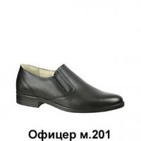 """Полуботинки """"Офицер"""" м.201"""