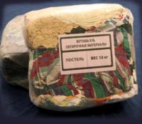 Ветошь постель (цветная) лоскут 60*80 см
