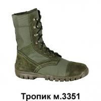 """Ботинки """"Тропик"""" м.3351"""