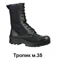"""Ботинки """"Тропик"""" м.35"""