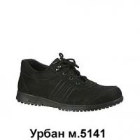 "Полуботинки ""УРБАН"" м.5141"