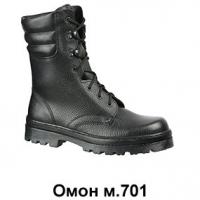 "Ботинки  ""ОМОН""  м.701(р-ры 33-50)"
