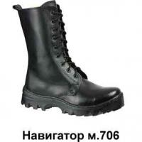 """Ботинки """"Авиатор"""" м.706"""