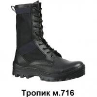 """Ботинки """"Тропик """" м.716"""