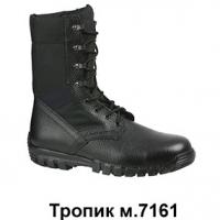 """Ботинки """"Тропик"""" м.7161"""