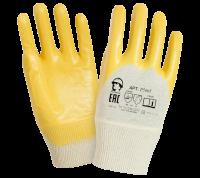 Перчатки с лёгким нитриловым покрытием