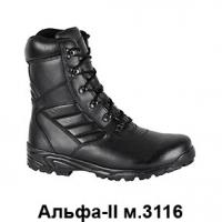 """Ботинки """"Альфа II"""" м.3116"""