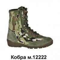"""Ботинки """"Кобра"""" м.12222"""