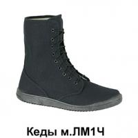 Кеды ЛМ1Ч