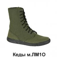 Кеды ЛМ1О