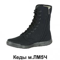 Кеды ЛМ5Ч