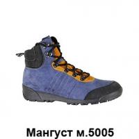 """Ботинки """"Мангуст урбан"""" м.5005"""