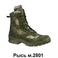 "Ботинки  ""РЫСЬ""   ""А-TACS""  м.2801"