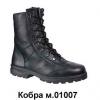 """Ботинки """"Кобра"""" м.01007"""