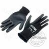 Перчатки Kleenguard G40 с полиуретановым покрытием