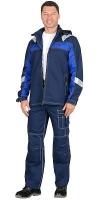 "Костюм ""Сидней"" с брюками синий"
