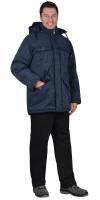 """Куртка """"Оптимал"""" тк.Смесовая тёно-синяя"""