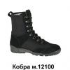 """Ботинки """"Кобра"""" м.12100"""