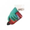 Перчатки Kleenguard G20 нитриловые Atlantic Green (упак. 125 пар)