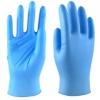 """Перчатки """"Эксперт Н+"""" NO-PF-20 (нитр. каучук,голуб.,неопудр., 0,12 мм, дл. 245 мм) (упак.50 пар)"""