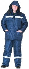 "Костюм ""Мастер-Оксфорд"" куртка с полукомбинезоном"