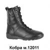 """Ботинки """"Кобра"""" м.12011"""