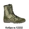"""Ботинки """"Кобра"""" м.12232"""