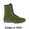 """Ботинки """"Кобра"""" м.12031"""