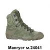 """Ботинки """"Мангуст"""" м.2441"""